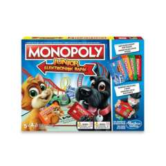 Monopoly Junior Elektronisk Bank (1)